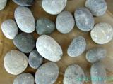 Yassı Dere Çakıl Taşları