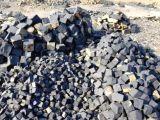 Er-ni Bazalt küptaş madencilik